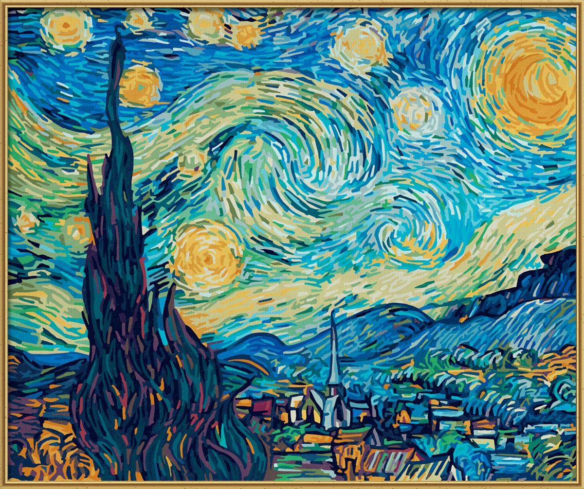 Schipper Картина по номерам Звездная ночь раскраска по номерам schipper романтическая зимняя ночь 40х50см 9130630