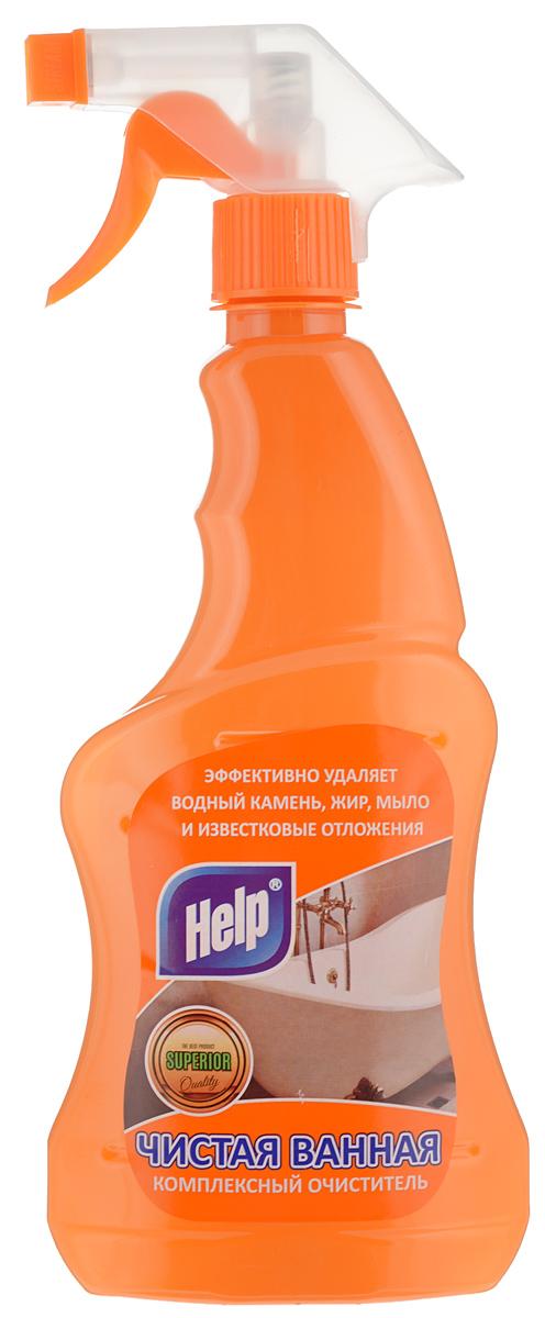 Чистящее средство Help Чистая ванная, комплексное, 500 г средство чистящее для ванных комнат dr frash чистая ванная морская свежесть 750 мл