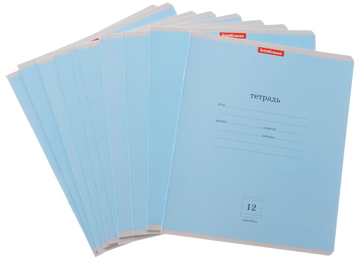 Тетрадь школьная Полиграфика Классика, 12 листов в линейку, голубой, 10 шт полиграфика набор тетрадей классика 12 листов в клетку 10 шт