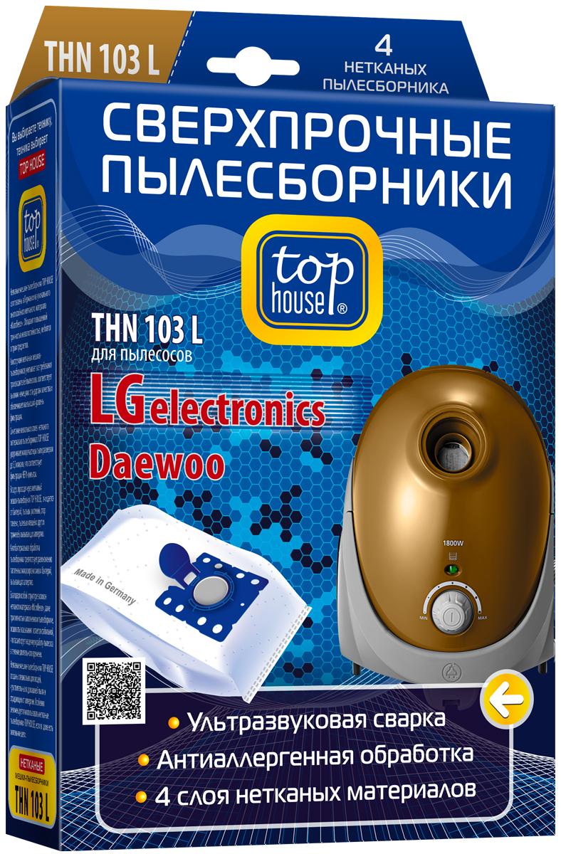 Фото - Top House THN 103 L комплект пылесборников, 4 шт v neck fringe tape trim top