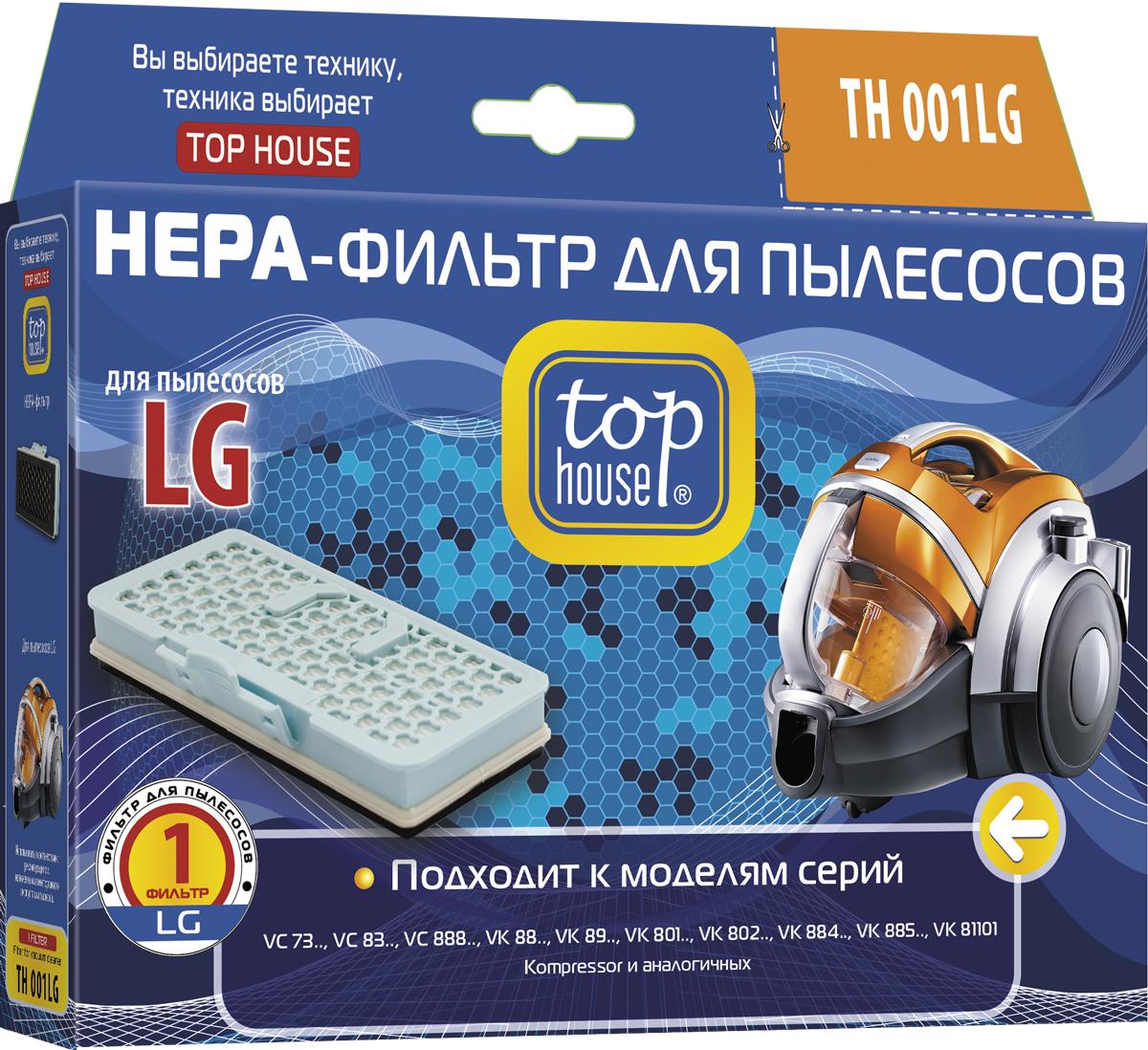 Top House TH 001LG HEPA-фильтр для пылесосов LG top house th 001lg hepa фильтр для пылесосов lg