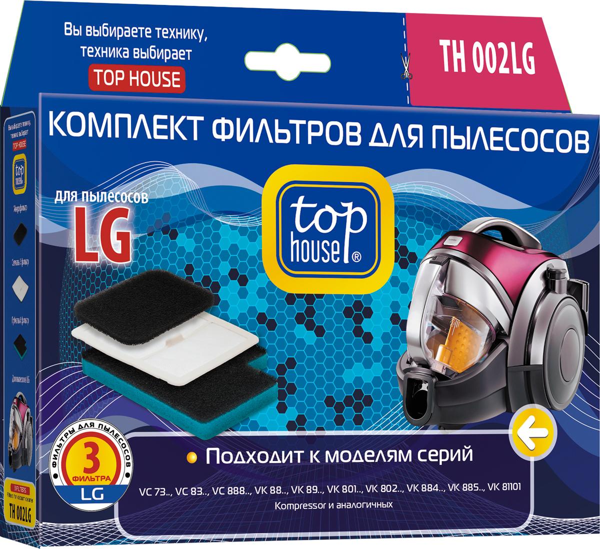 Top House TH 002LG комплект фильтров для пылесосов LG, 3 шт цены