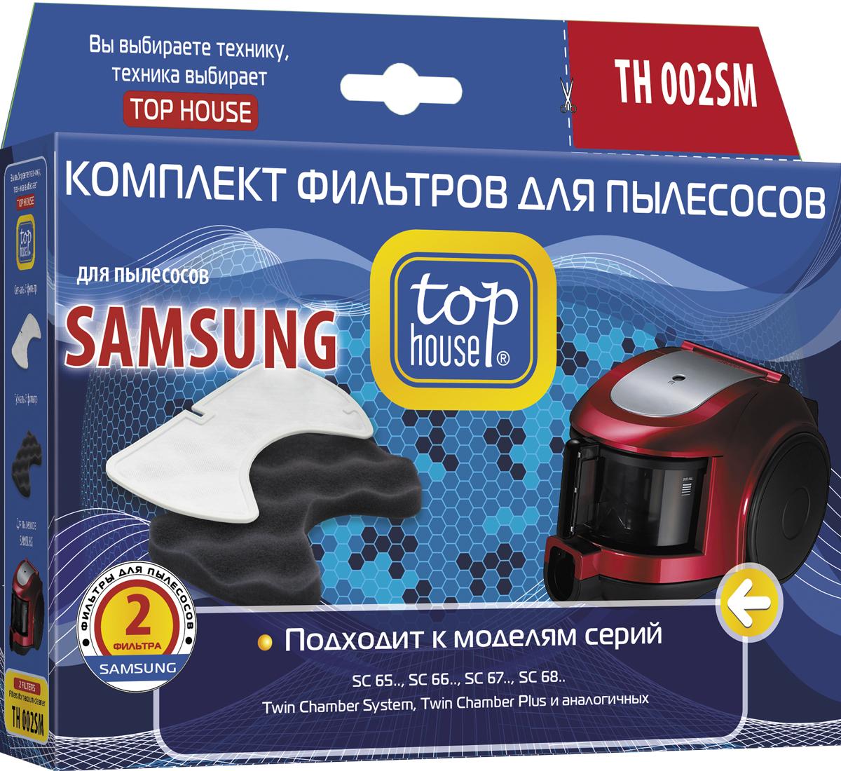 Top House TH 002SM комплект фильтров для пылесосов Samsung, 2 шт аксессуары для пылесосов bissell комплект насадок из микрофибры