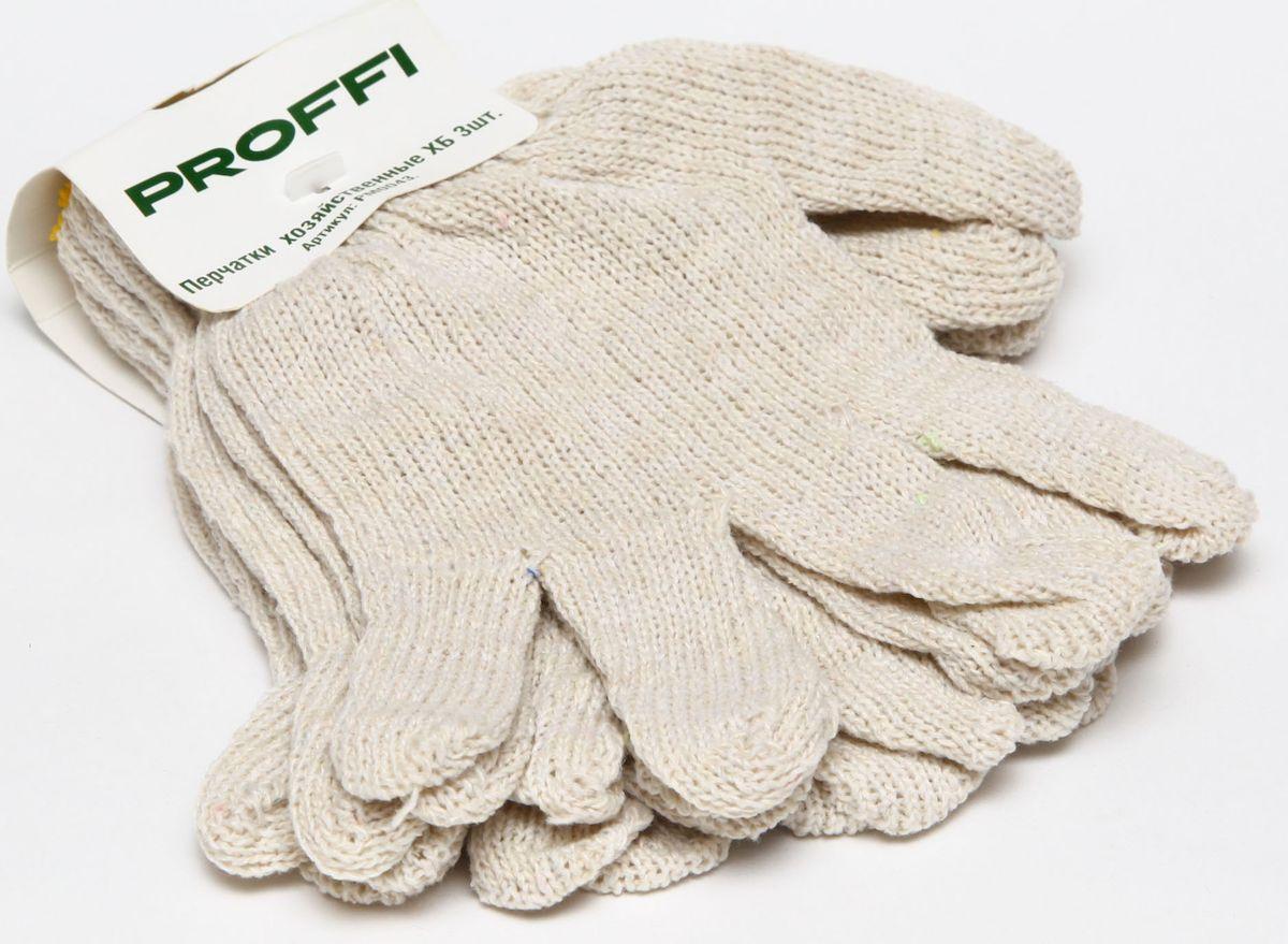 Перчатки хозяйстенные Proffi, 3 пары