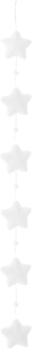 Гирлянда новогодняя Winter Wings Бусы. Звездочки, длина 1,3 м растяжка winter wings звездочки 8х270 см n09163