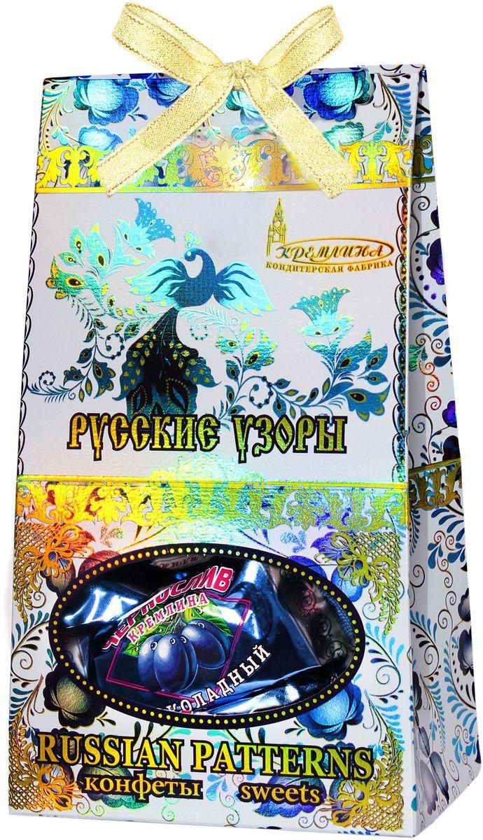Кремлина Русские узоры чернослив в шоколадной глазури, 230 г кремлина зимние катания конфеты вишня в шоколадной глазури в футляре для очков 40 г