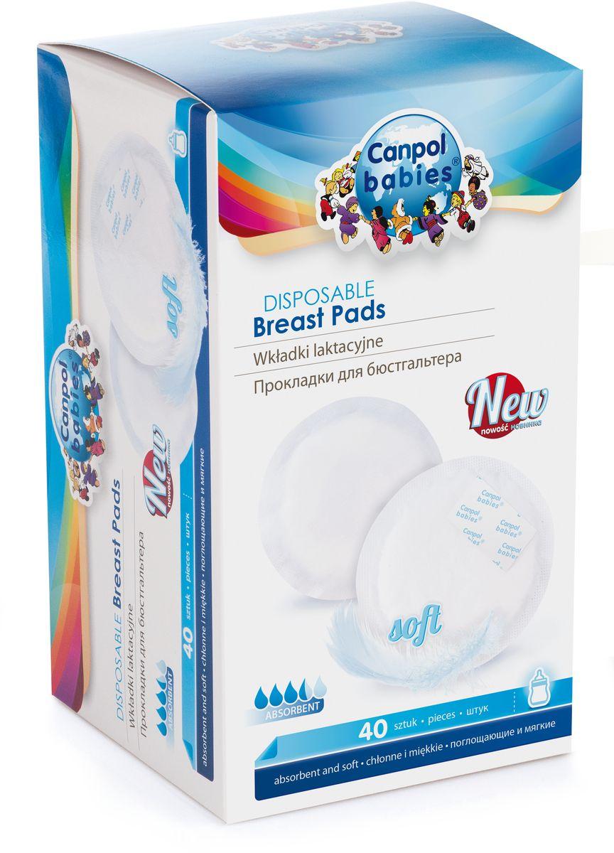 Canpol Babies Набор вкладышей для бюстгальтера Стандарт 40 шт вкладыши для бюстгальтера с клейкой полоской 40 шт canpol товары для мам