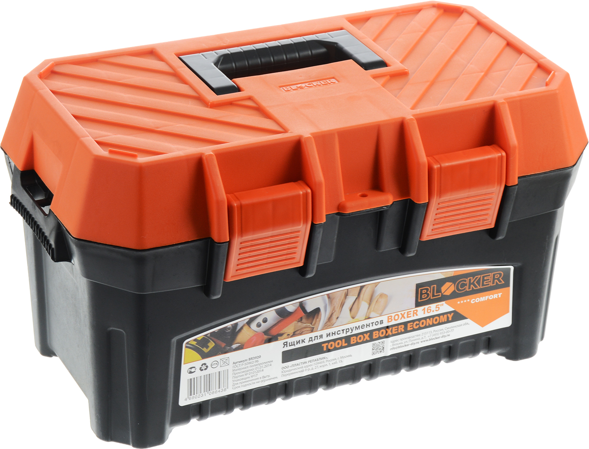 Ящик для инструментов Blocker Boxer Economy, с органайзером, цвет: черный, оранжевый, 42 х 25 х 23 см ящик универсальный econova кристалл 55 5 см х 39 см х 19 см