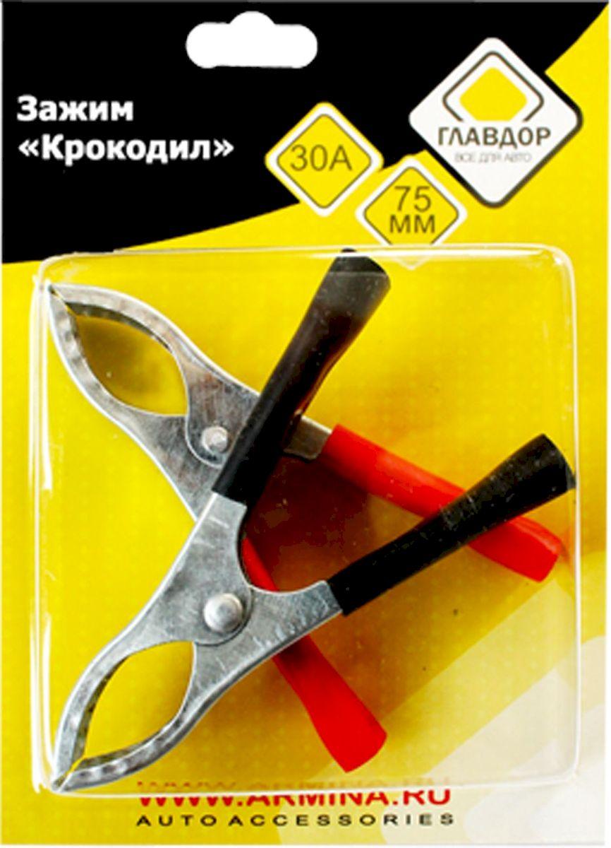 Фото - Провода для прикуривания авто Главдор GL-143 авто