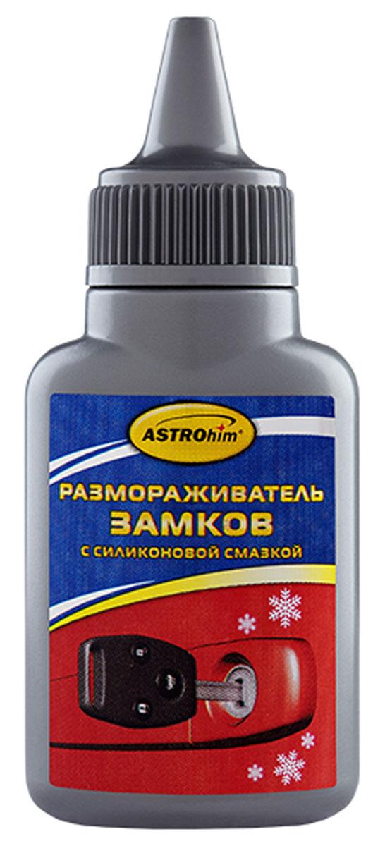 Размораживатель замков ASTROhim, с силиконом, 40 мл. АС-104 размораживатель замков kerry с силиконом 60 мл kr 183