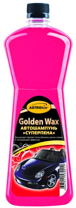 Шампунь автомобильный ASTROhim Golden Wax, с полирующим эффектом, 1 л автошампунь с полирующим эффектом 3ton