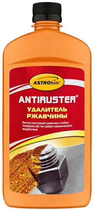 Удалитель ржавчины Astrohim