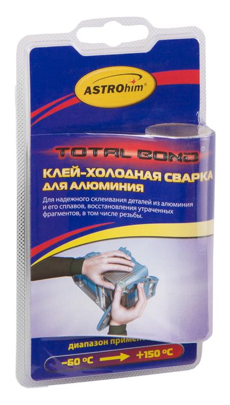 цена на Клей-холодная сварка ASTROhim, для алюминия, 55 г
