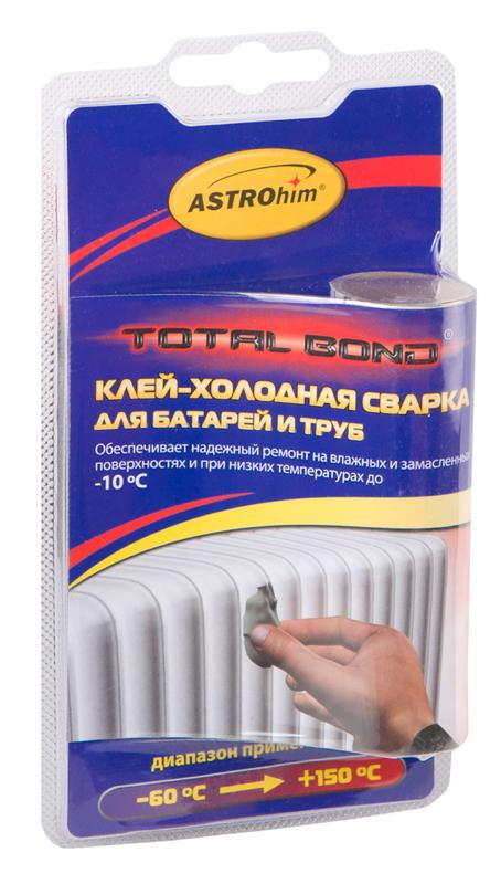 цена на Клей-холодная сварка ASTROhim, для батарей и труб, 55 г