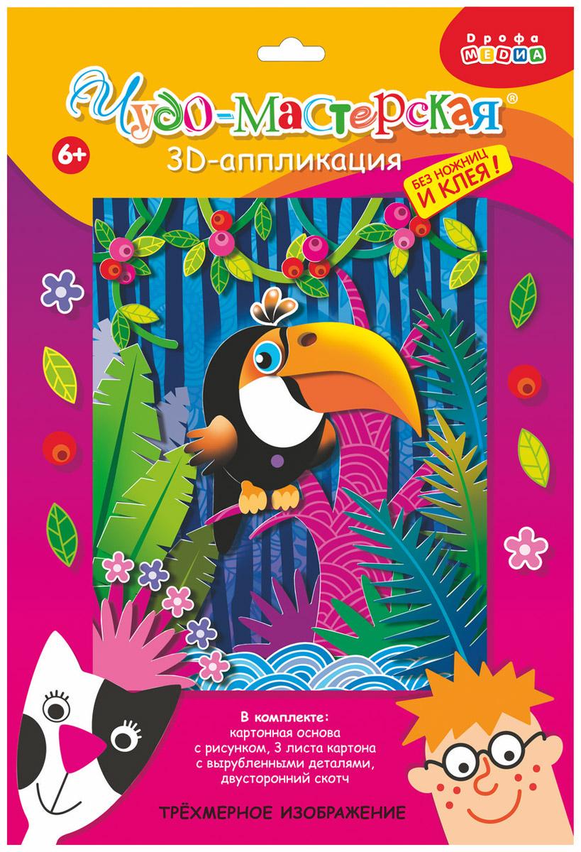 Дрофа-Медиа 3D-аппликация В джунглях стоимость