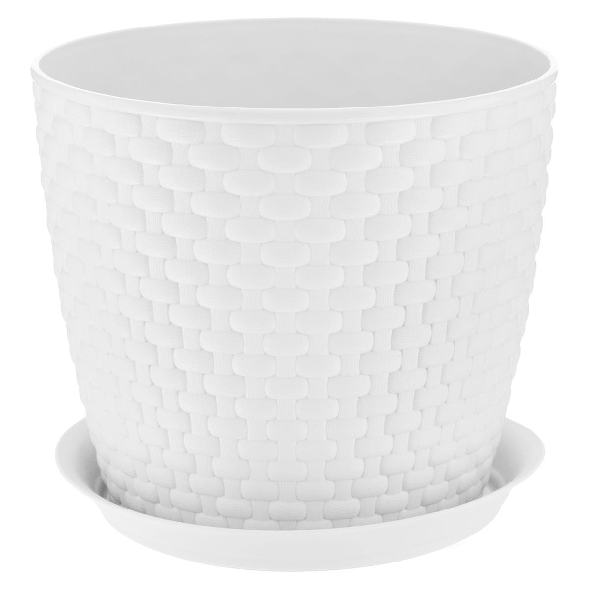Кашпо Idea Ротанг, с поддоном, цвет: белый, 4,7 л кашпо idea верона с подставкой цвет белый диаметр 18 см