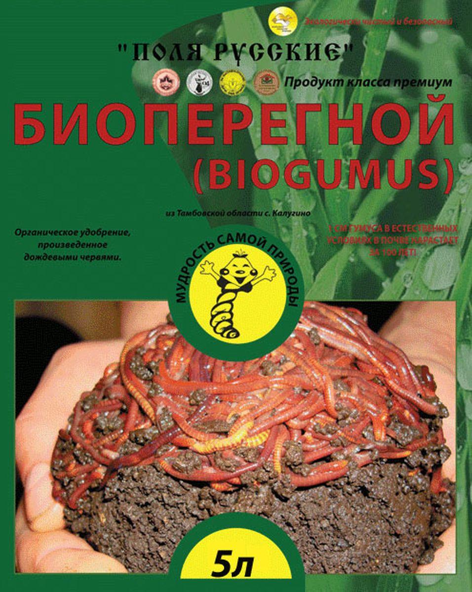 Удобрение Поля Русские Биогумус, 5 л удобрение florizel гелеобразное органическое биогумус для роз 350мл
