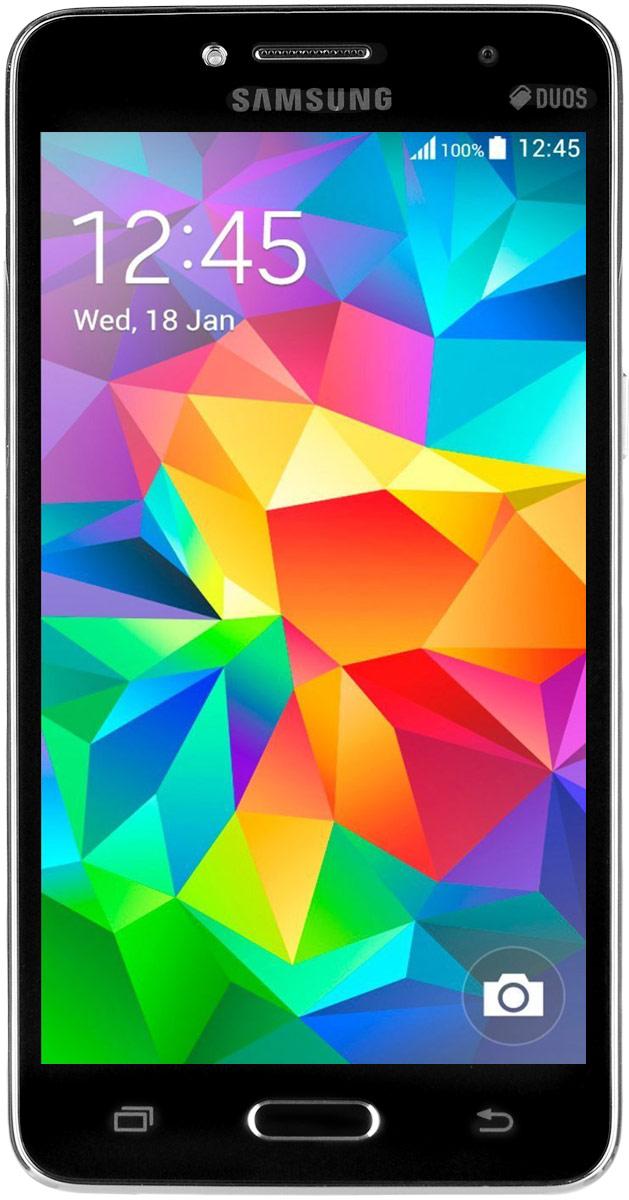 Смартфон Samsung Galaxy J2 Prime 1.5/8GB black смартфон samsung galaxy j2 prime 8gb sm g532f черный титан