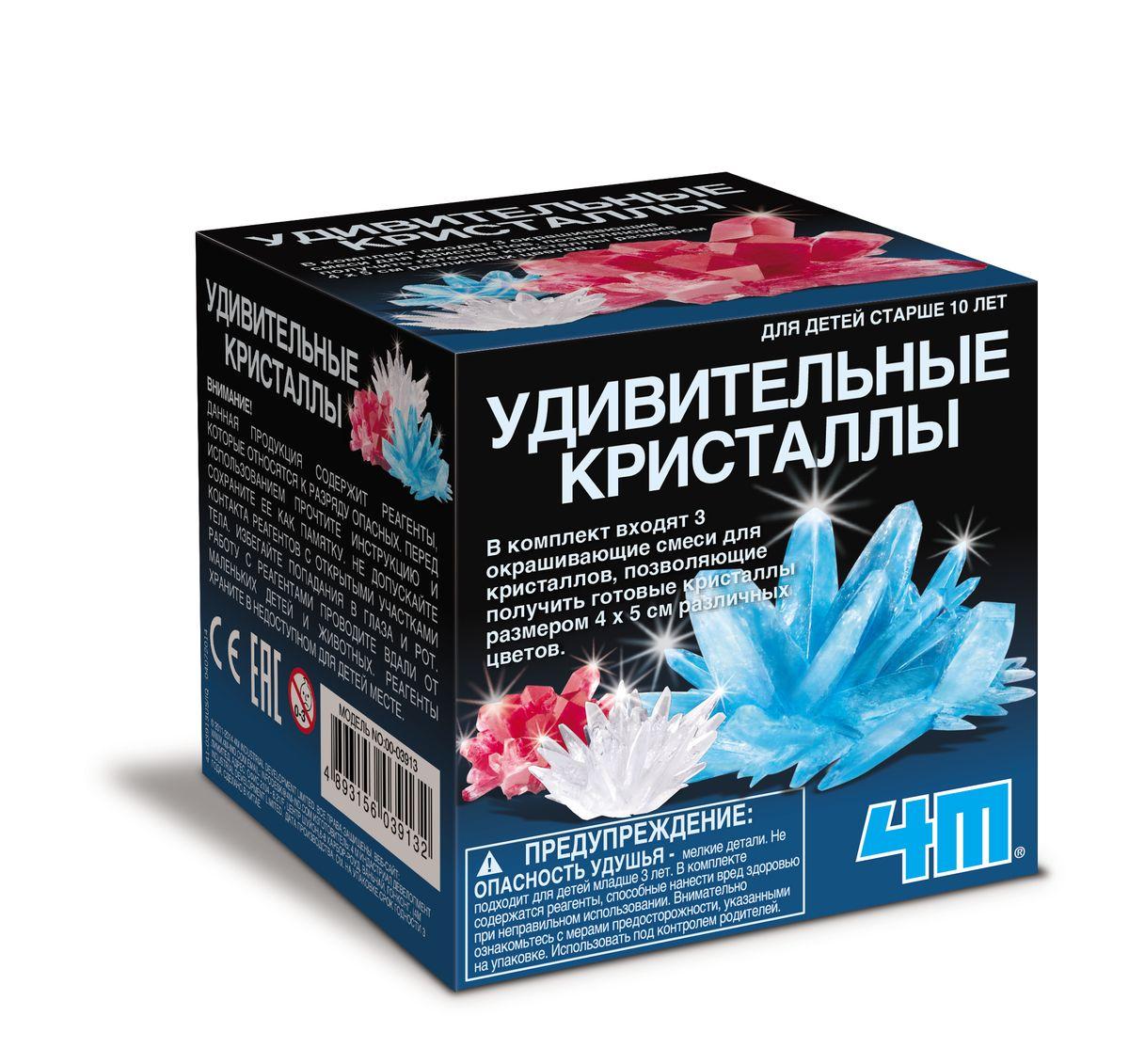 4M Набор для опытов Удивительные кристаллы стоимость