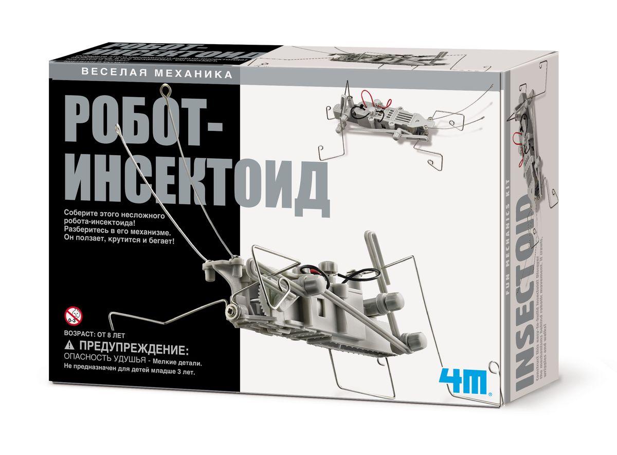 4M Набор для опытов Робот-инсектоид 4m 4m 00 03280 робот художник