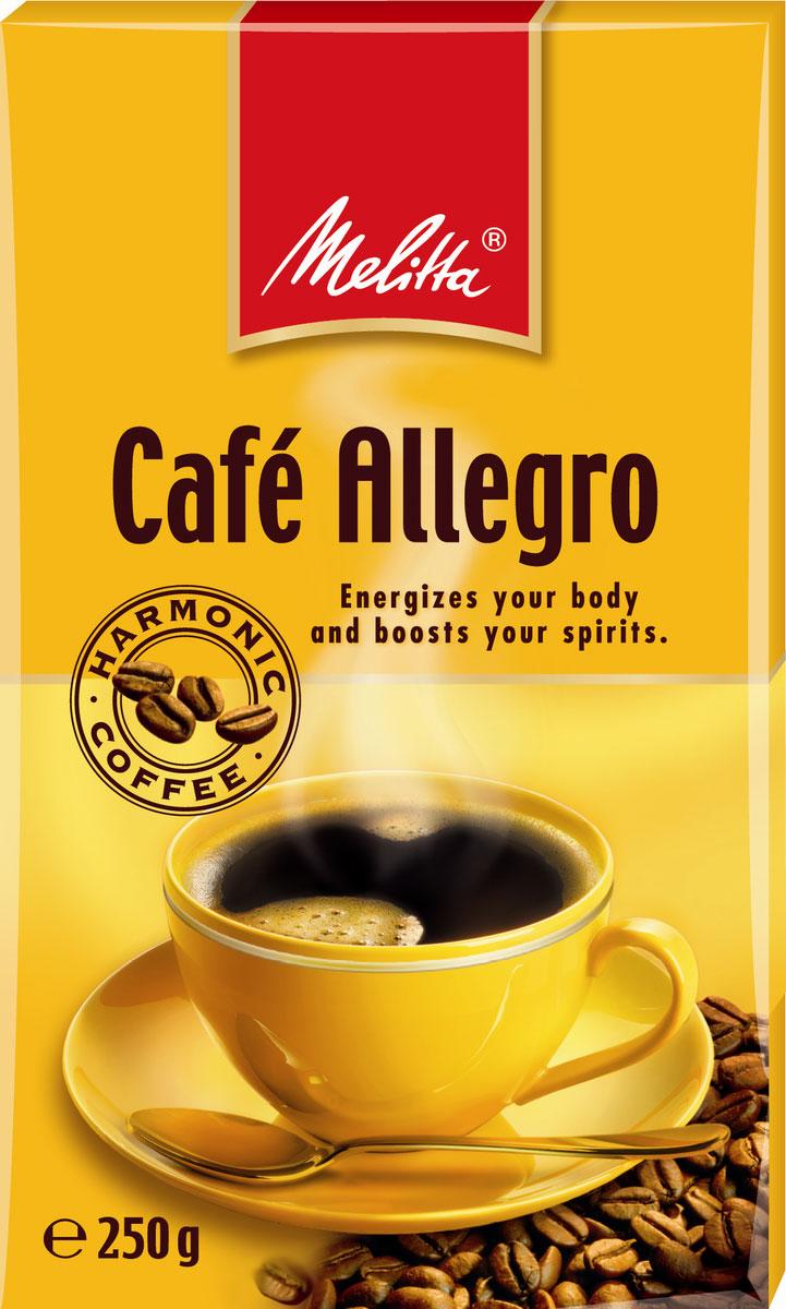 Melitta Allegro кофе молотый, 250 г melitta кофе bellacrema espresso молотый со стеклянной сахарницей в подарок 250 г