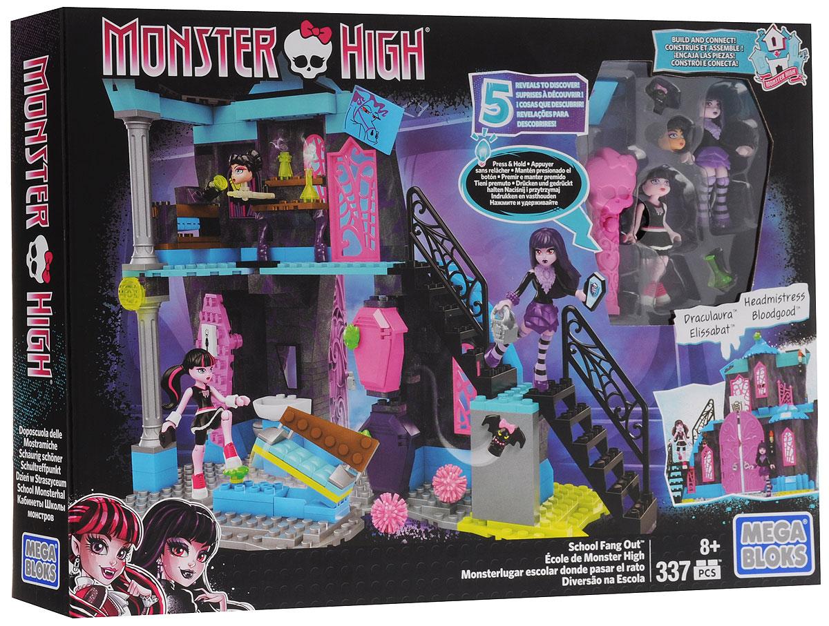 Mega Bloks Monster High Конструктор Кабинеты Школы монстров цена