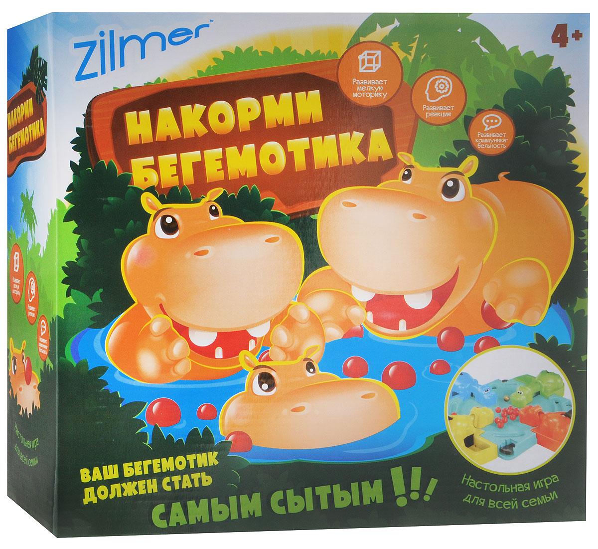 Zilmer Настольная игра Накорми бегемотика zilmer настольная игра zilmer помоги пингвиненку
