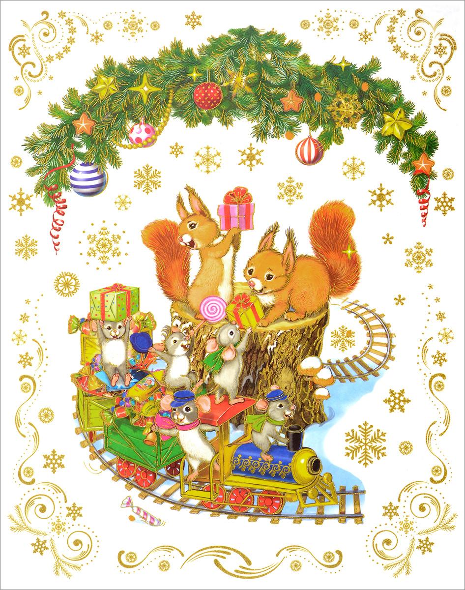 Украшение новогоднее оконное Magic Time Новогодний паровозик и мышата, 30 х 38 см украшение новогоднее оконное magic time снегурочка и зверята 30 х 38 см