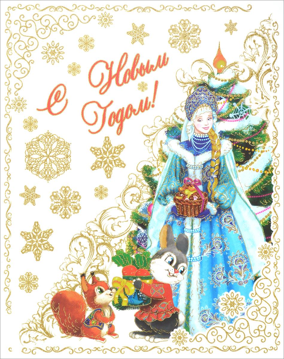 Украшение новогоднее оконное Magic Time Снегурочка с корзинкой, 30 х 38 см украшение новогоднее оконное magic time снегурочка и зверята 30 х 38 см