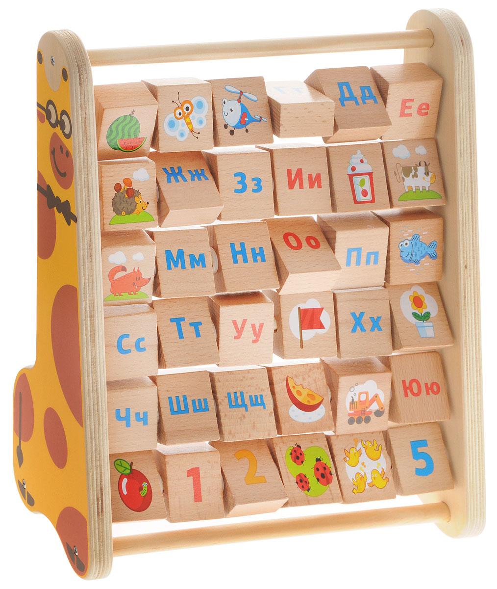 Мир деревянных игрушек Счеты-алфавит набор для развития моторики мир деревянных игрушек д189