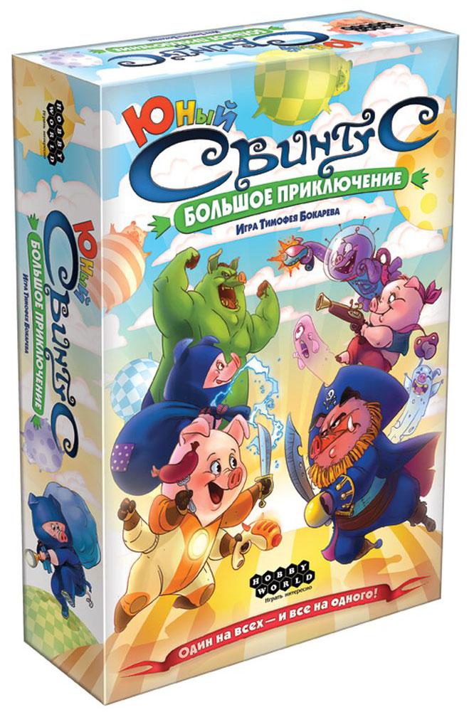 Hobby World Настольная игра Юный Свинтус Большое приключение цена