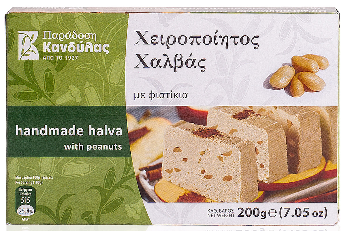 Kandylas халва с арахисом, 200 г цена