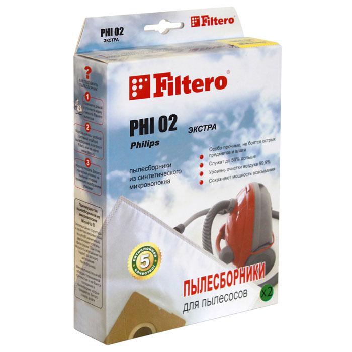 Мешок-пылесборник Filtero PHI 02 Экстра, для Philips, синтетический, 2 шт