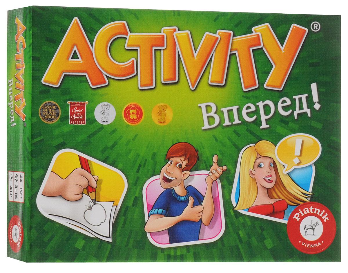 Piatnik Настольная игра Activity Вперед piatnik настольная игра activity вперед детская версия piatnik