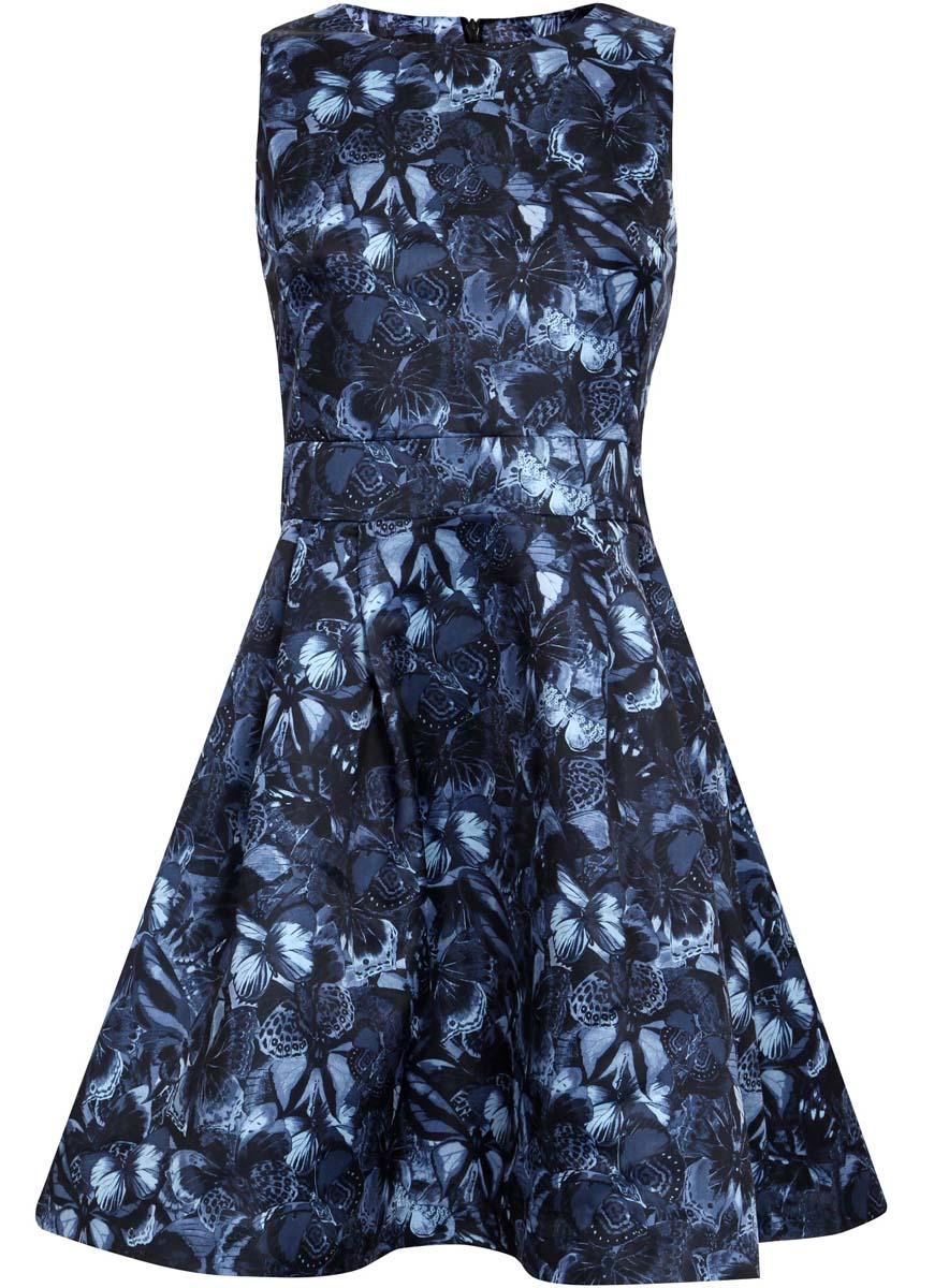примеру, картинки про платья включается середине
