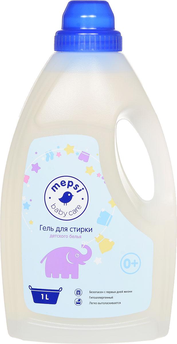 Mepsi Гель для стирки детского белья 1 л0059Гель для стирки детского белья Mepsi производится по ГОСТу и предназначен для использования в стиральных машинах любого типа и ручной стирки.Подходит для белья грудных младенцев с первых дней жизни. Производится без использования фосфатов, сульфатов и красителей. Является гипоаллергенным. Полностью выполаскивается водой. Изготавливается на основе артезианской воды. Не разрушает волокна тканей, предотвращает смывание цвета. Не имеет агрессивных составляющих.Для всех типов стиральных машин и ручной стирки. Рекомендуемая температура стирки от +30 до +60С.Состав: вода артезианская, АПАВ 5-15%, НПАВ Товар сертифицирован. Рекомендуем!