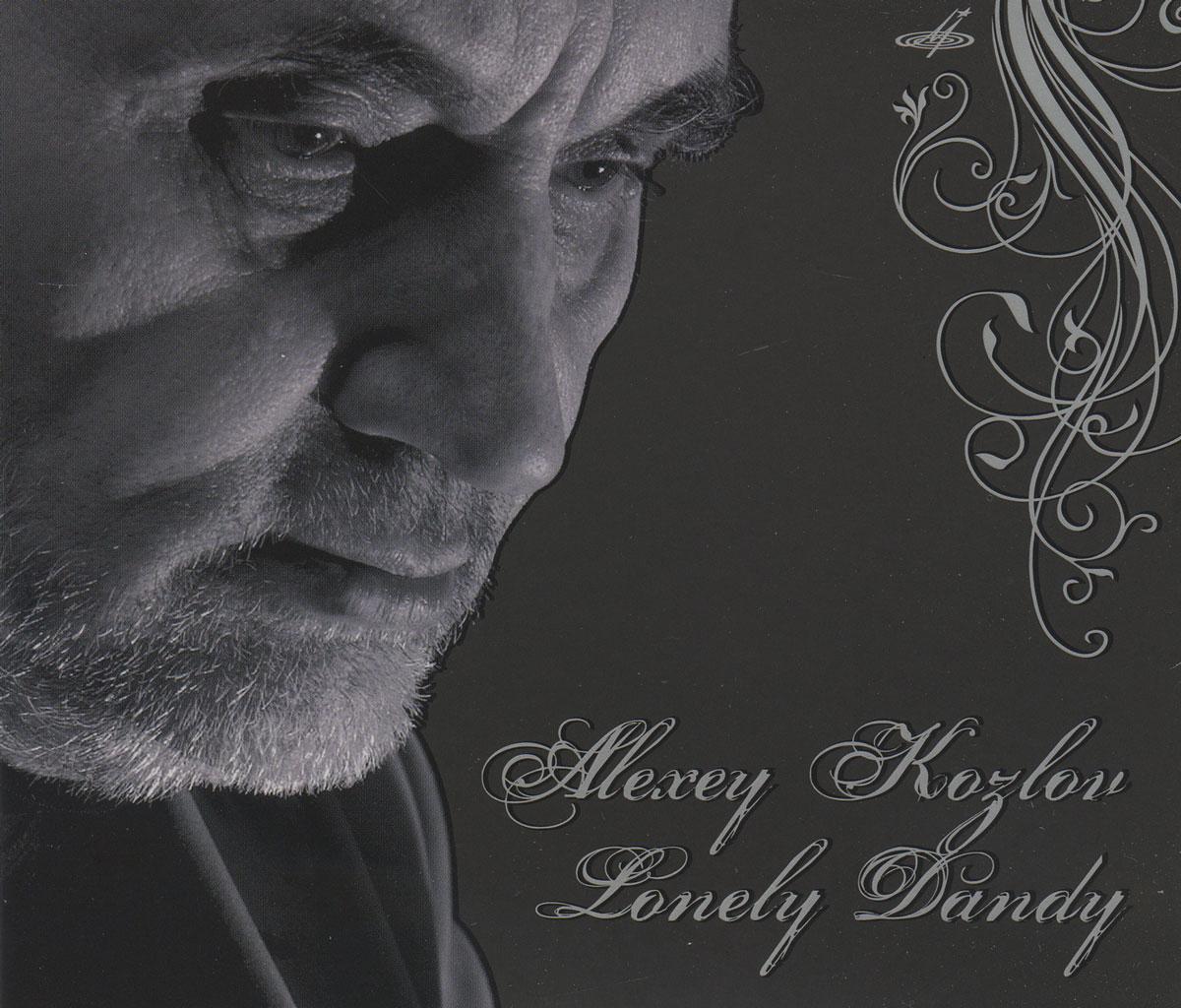Алексей Козлов Alexey Kozlov. Lonely Dandy алексей козлов и группа арсенал 2019 08 31t20 30