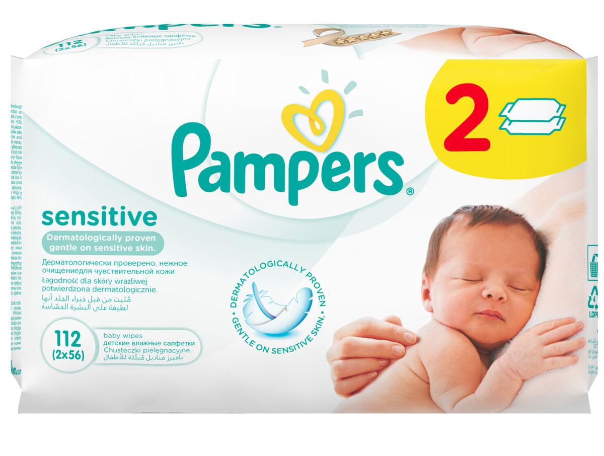 Pampers Детские влажные салфетки Sensitive 112 шт цена