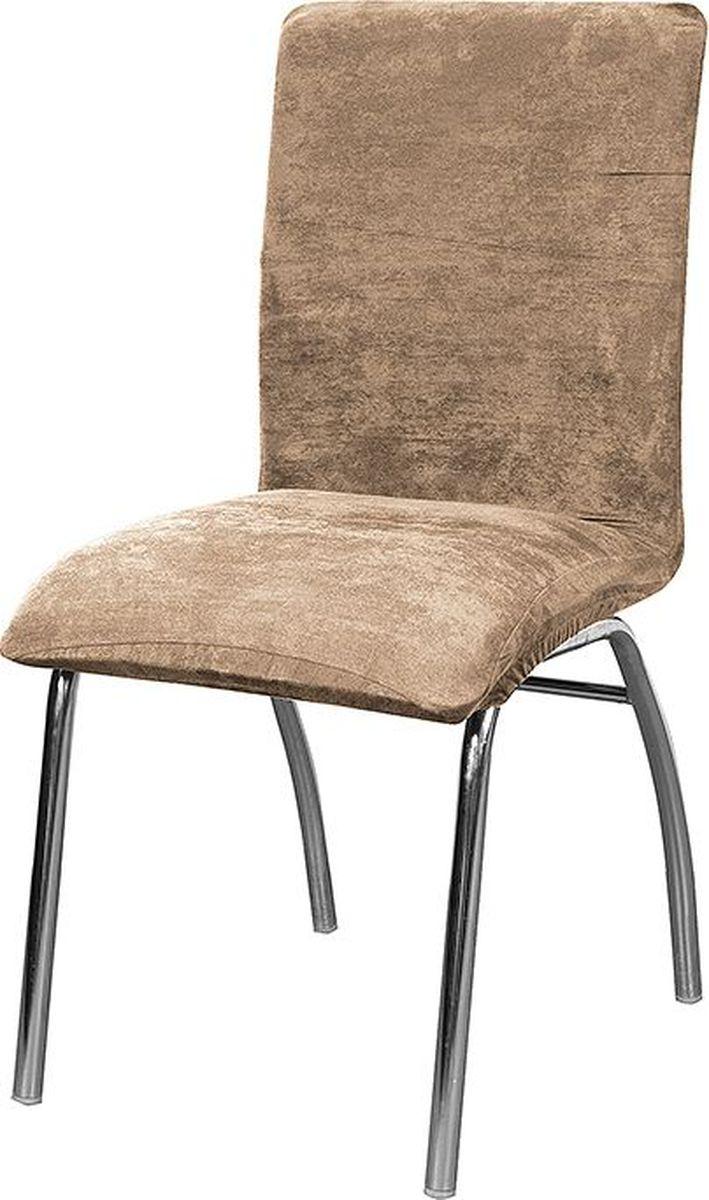 Чехол на стул Медежда Лидс, цвет: бежевый чехол на двухместный диван медежда лидс цвет бежевый