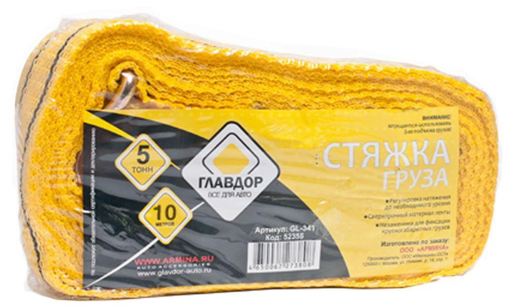 Стяжка для крепления груза Главдор, 5 т, 50 мм х 10 м ремень крепления груза топ авто ширина ленты 50 мм 2500 5000 кг 10 м механизм 230 мм