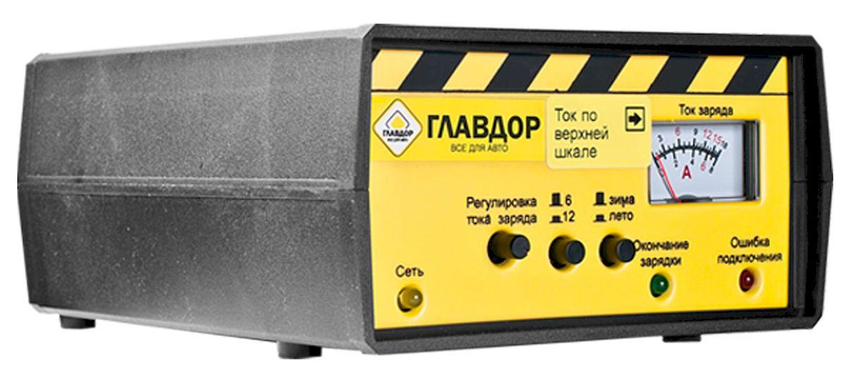 """Зарядное устройство Главдор """"Лето/Зима"""", 6/12А, 6-120Ач. GL-45-40"""