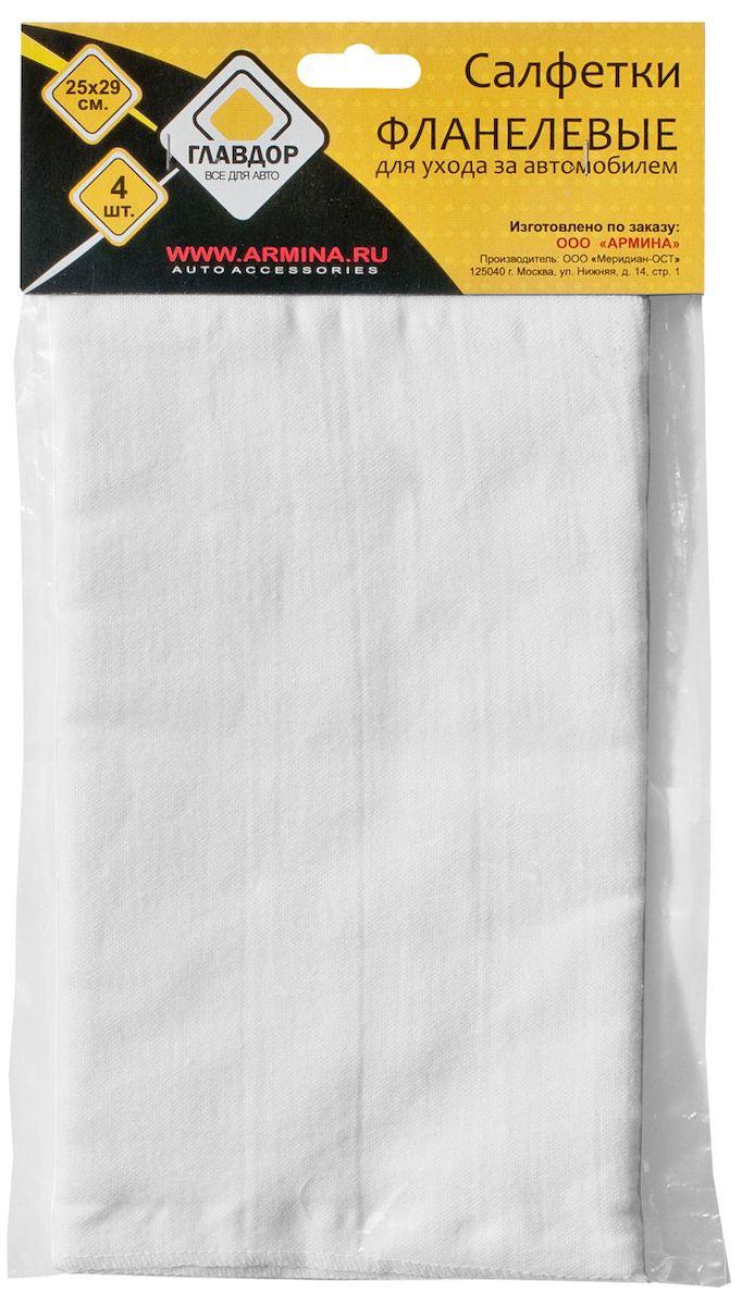 Салфетка автомобильная Главдор, для мойки и полировки, 25 х 29 см, 4 шт цена
