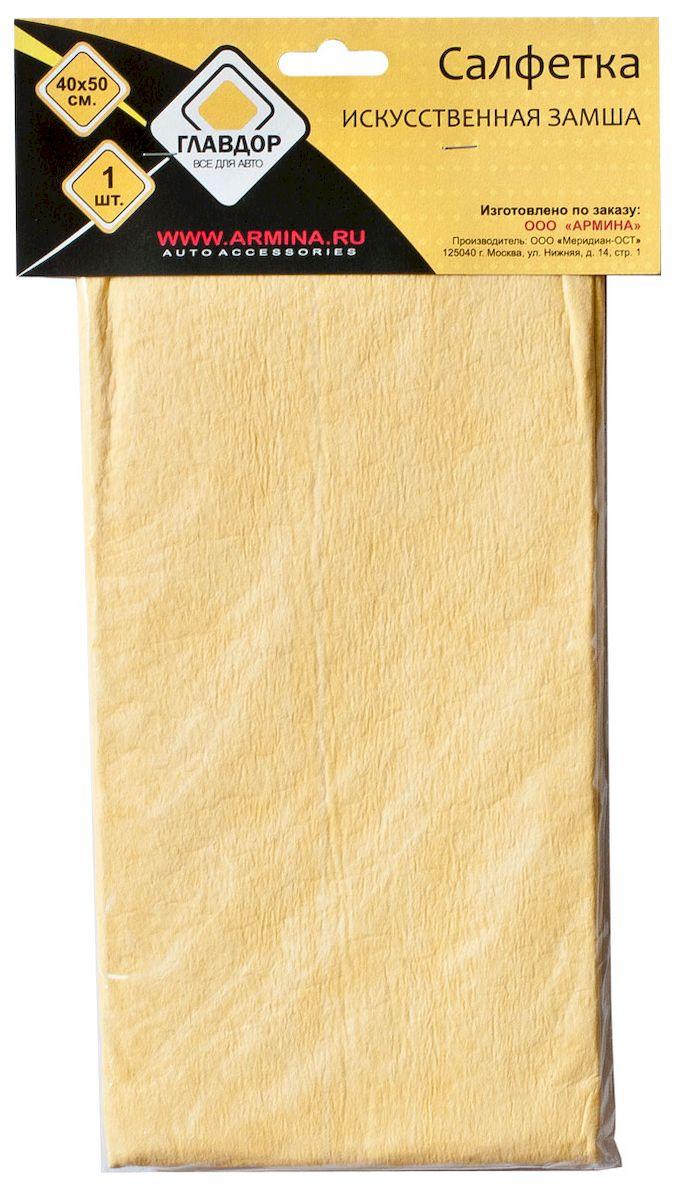 цена на Салфетка автомобильная Главдор, неперфорированная, 40 х 50 см