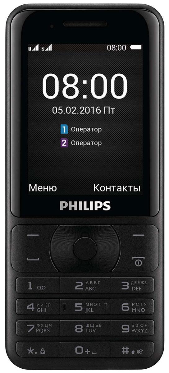 Мобильный телефон Philips Xenium E181, черный сотовый телефон philips e181 xenium black