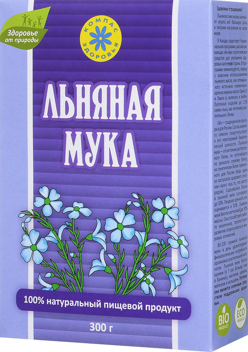 Компас Здоровья мука льняная, 300 гУТ000001955Льняная мука улучшает работу желудка и кишечника, снижает уровень холестерина и предупреждает накопление избыточного веса. Лён — традиционная культура для России, и мука из его семени является одним из наиболее ценных продуктов здорового питания. Льняная мука получается из семян льна после отжима из них масла. Она богата растительным белком, который легко усваивается организмом. Его содержание в льняной муке доходит до 50%, а пищевая ценность — до 92%. Ещё 30% от массы муки составляет клетчатка, необходимая для полноценной работы желудочно-кишечного тракта. Клетчатка усиливает перистальтику кишечника и предупреждает запоры. Она поглощает вредные вещества и токсины и выводит их из организма. Клетчатка замедляет усвоение жиров и углеводов и снижает уровень холестерина. Мука содержится практически во всех растительных продуктах, но в разных количествах. Суточную потребность в клетчатке удовлетворяют всего 80-100 граммов льняной муки в день в составе привычных блюд. Этот натуральный продукт богат и микроэлементами. Калия в льняной муке в семь раз больше, чем в бананах. Есть в ней также большое количество магния и цинка.