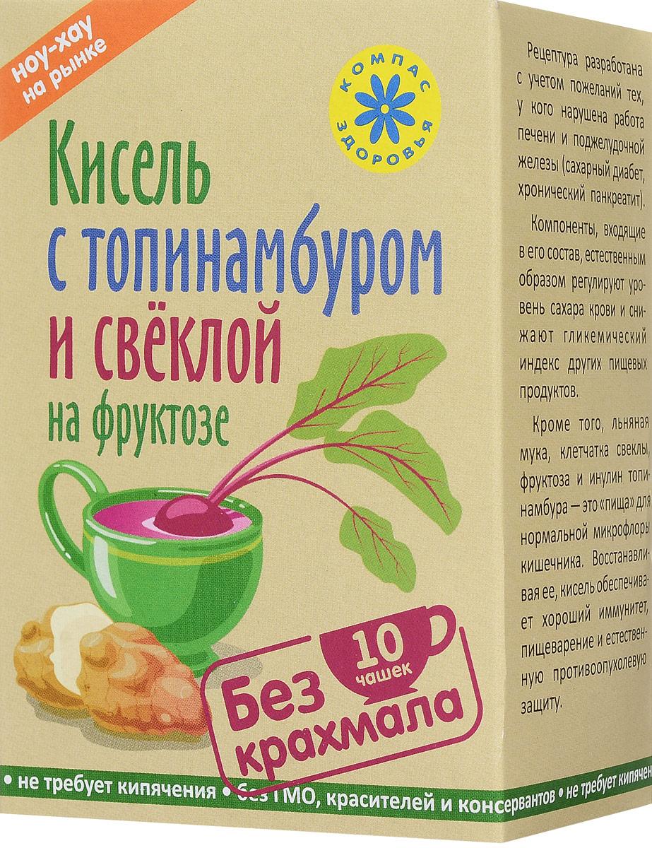 Компас Здоровья С топинамбуром и свеклой кисель овсяно-льняной на фруктозе, 150 г
