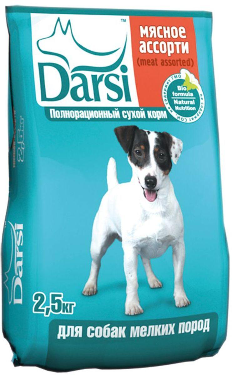 "Корм сухой ""Darsi"" для собак мелких пород, 2,5 кг. 0625"