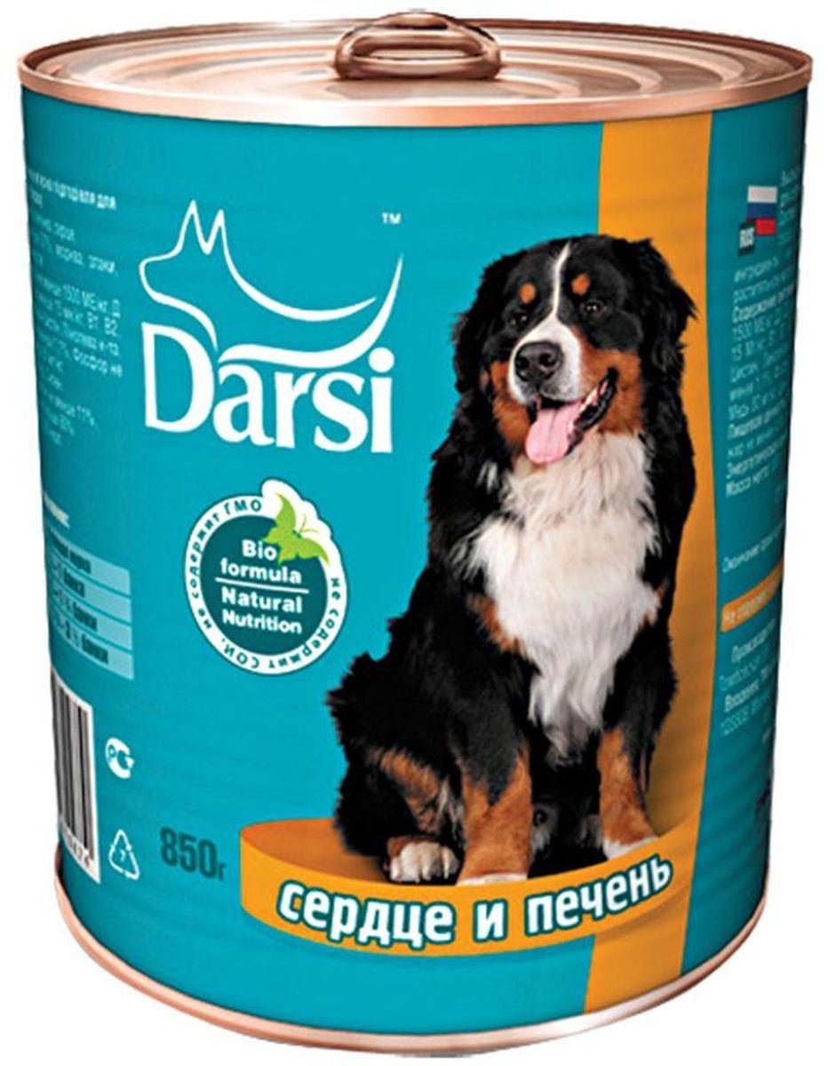 """Консервы для собак """"Darsi"""", с сердцем и печенью, 850 г. 0474-2"""