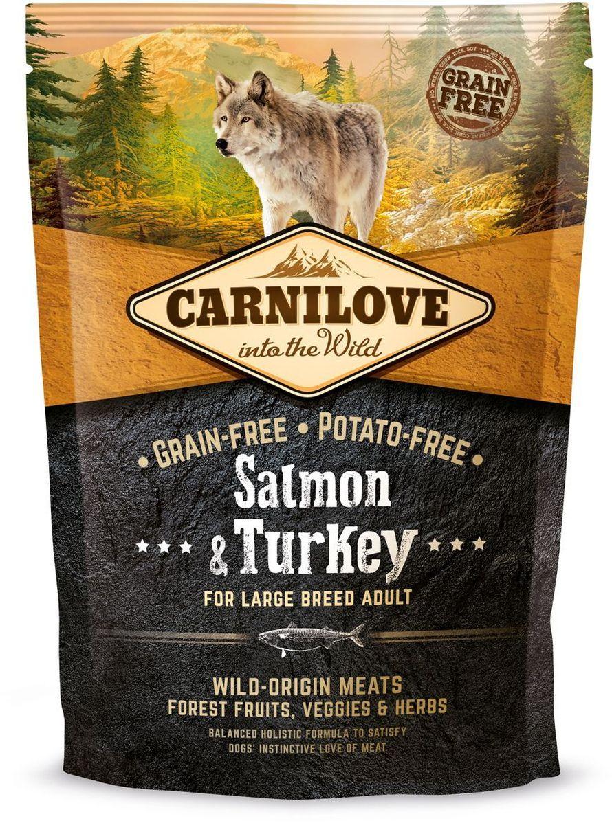 Корм сухой Carnilove, для собак крупных пород, беззерновой, с лососем, 1,5 кг