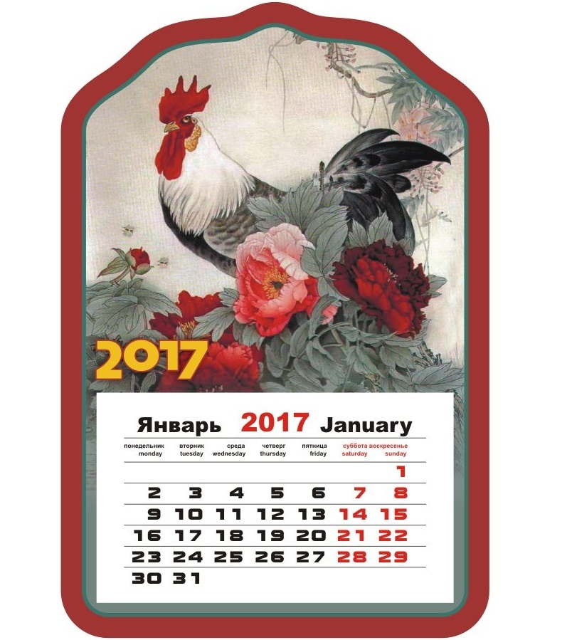 Календарь на магните Караван-СТ Петух. Красные цветы (2017 год) коллекция караван историй 07 июль 2013